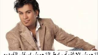اغنية محمود الليثى انت يا انت فيلم عبده موته