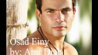 Amr Diab - Osad Einy