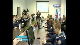 В Архангельском морском кадетском корпуса прошел