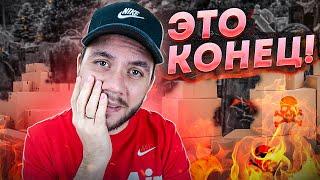 Как мы убили товарку в России   Что ждет товарку в 2021 году