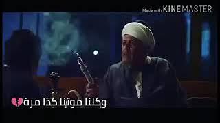اجمل حاله واتس آب ل محمود عبد العزيز ? ?
