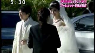 伊東美咲 ハワイ挙式 ウェディングドレス姿 2009.11.25