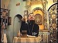 1 беседа ТОЛКОВАНИЕ на книгу Иова СщМч Даниил Сысоев mp3