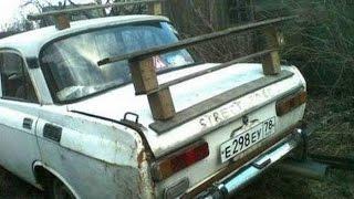 тюнинг русские авто приколы 2016 часть 2