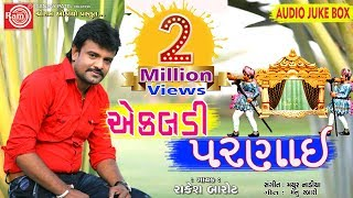 Ekaldi Parnai ||Rakesh Barot ||Latest New gujarati Dj Song 2018