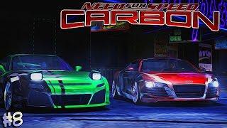 #8 Дариус и его шестерки...чет мне не везет... Need for Speed Carbon