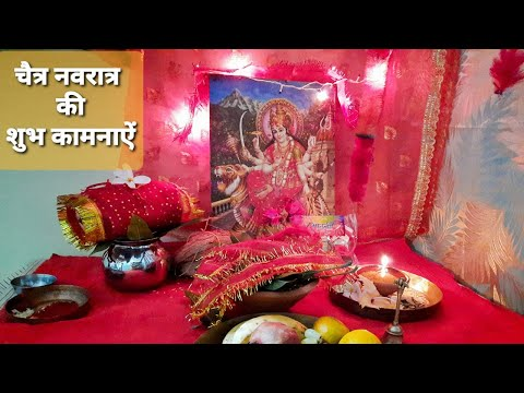 Chaitra Navratree2021 || Hindunewyear|| Hindunavvarsh || Hindu Festival || Uttrakhand festivals