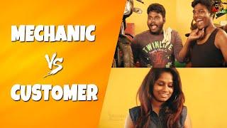 Mechanic Vs Customer | Moments With Mechanic | Sillaakki Dumma