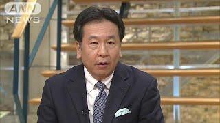 憲法改正を牽制 枝野氏「国民運動を進めたい」(17/10/24) thumbnail