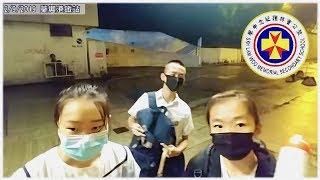 Publication Date: 2019-09-02 | Video Title: 【反送中】(9.2)葵興港鐵站 幾名【聖公會林護紀念中學】的