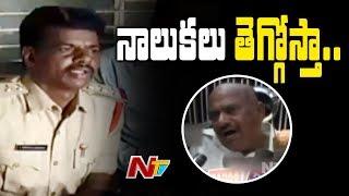 Kadiri CI Madhav Seriously Warned JC Diwakar Reddy for Shouting On Police With Bad Words | NTV