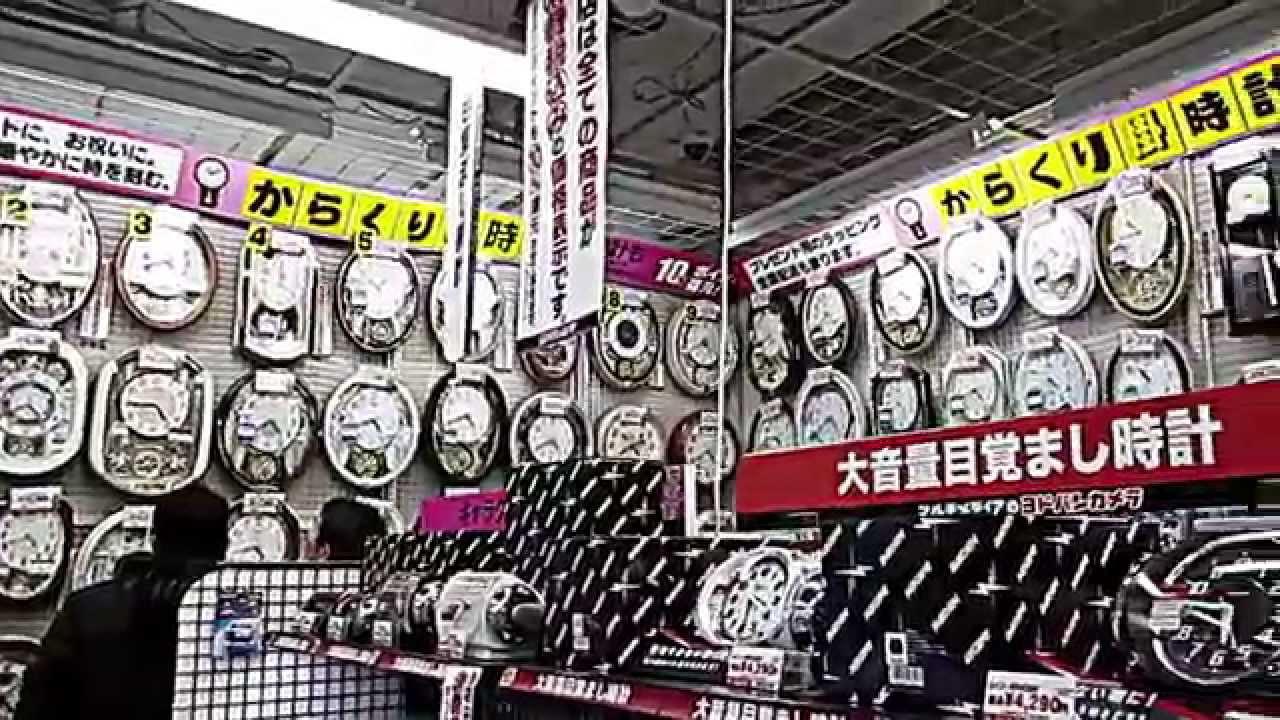 川崎 ヨドバシ カメラ