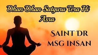 Dhan Dhan Satguru Tera Hi Asra | Naara Meditation | Saint Dr MSG Insan