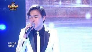 Monday Kiz - You&I, 먼데이키즈 - 유앤아이, Show champion 20130213