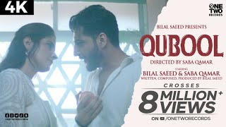 Qubool by Bilal Saeed ft Saba Qamar | Official Music Video | Latest Punjabi Song 2020 | 4k
