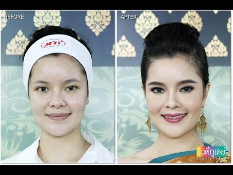 MTI Beauty Today : แต่งหน้าชุดไทยในสมัยรัชกาลที่ ๓