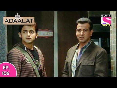 Adaalat - अदालत - Humshakal - Episode 106 - 7th January, 2017