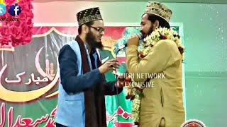 वाह क्या अंदाज है नात पढने का !! Zainul Abedin__New Latest Naat 2019 ~ Ramzan Naat(Full HD)Dhamnagar