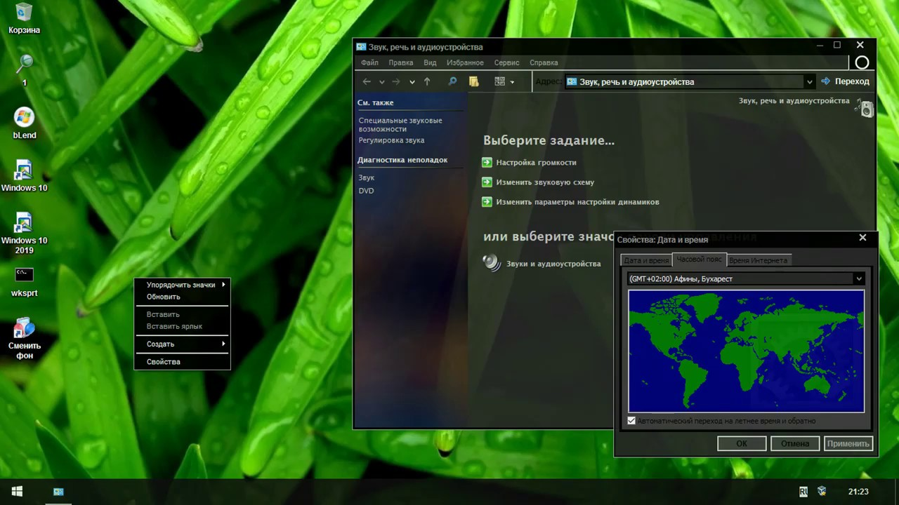 Windows Xp 2019 Themes Youtube