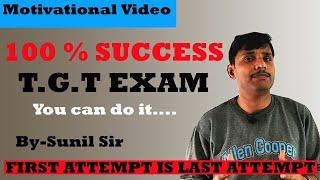 LT GRADE TEACHER EXAM  की  तैयारी  कैसे  करें  / up lt grade exam preparation 2018