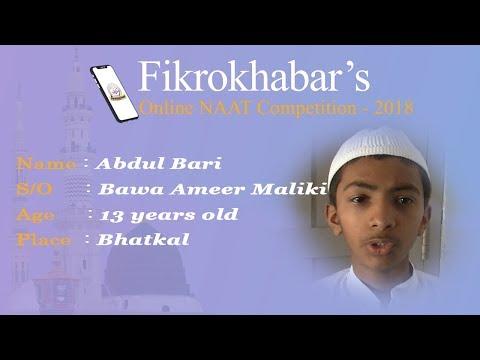 Mai To Ummati Hoon  Ae Shahe Umam[Naat] ByAbdul Bari - Fikrokhabar Online Naat Competition - 2018