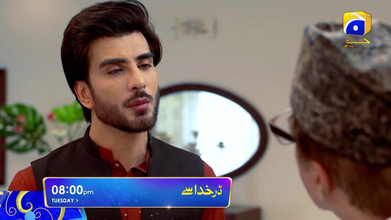 Darr Khuda Say | Imran Abbas | Sana Javed | Digital Promo | Har Pal Geo