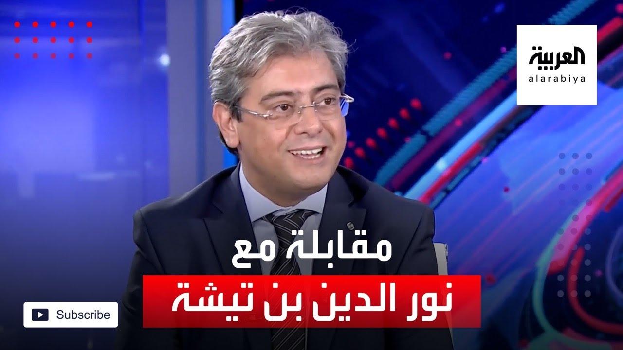 مقابلة مع نورالدين بن تيشة مستشار الرئيس التونسي الراحل السبسي حول المظاهرات في تونس  - نشر قبل 4 ساعة