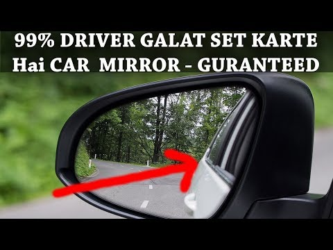 Top CAR TRICK - 99% DRIVER CAR MIRROR WRONG SET Karte Hai - Kya hai RIGHT METHOD?
