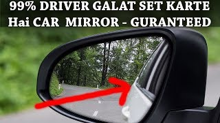 Top CAR TRICK - 99% DRIVER CAR MIRROR WRONG SET Karte Hai - Kya hai RIGHT METHOD?