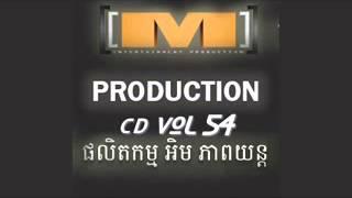 Video 08 M CD Vol 54 Bek Moy Thngai Sos Oun Tver Chea Min Skorl Bong - Kuma download MP3, 3GP, MP4, WEBM, AVI, FLV Desember 2017