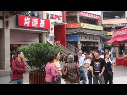 Shenzhen holiday
