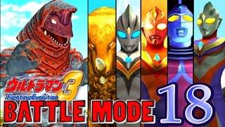 Ultraman FE3 - Battle Mode Part 18 - Golza ( 1080P HD 60fps )