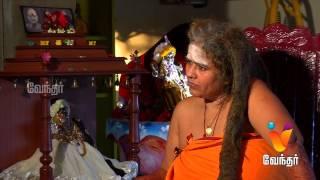 Moondravathu Kan   Penn Samiyaar Predicts Chennais Disaster    Ep   96