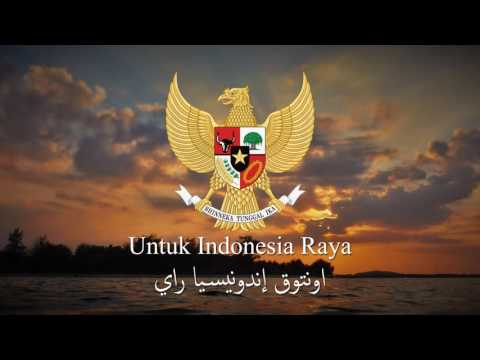 National Anthem of Indonesia | Indonesia Raya | HD 1080p (with Jawi script)