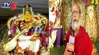 Vijayeebhava Program In Vijayawada Durga Temple | TV5 News