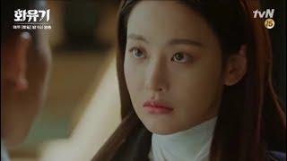[MV] A Korean Odyssey OST Part 6 - If We Were Destined - Ben (운명이라면 - 벤) - Stafaband