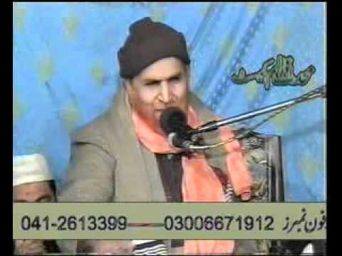 waqia qarbala by najam shah noshai part2 by wasim...