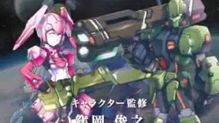 Phantasy Star Zero trailer Nintendo DS Tokyo Game Show 2008