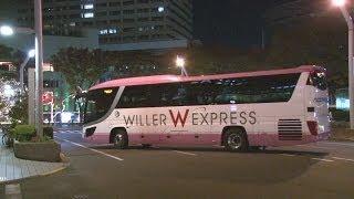 快適さ重視、個室タイプも 豪華な夜行バス、各地で運行 thumbnail