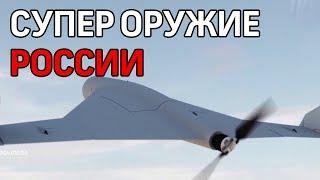 Беспилотник-камикадзе «Калашникова» прошел испытания