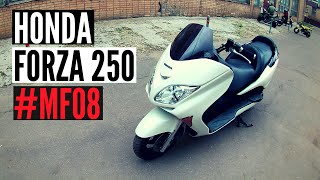 Скутер Honda Forza 250 MF08 - Walkaround, Kupiscooter.ru
