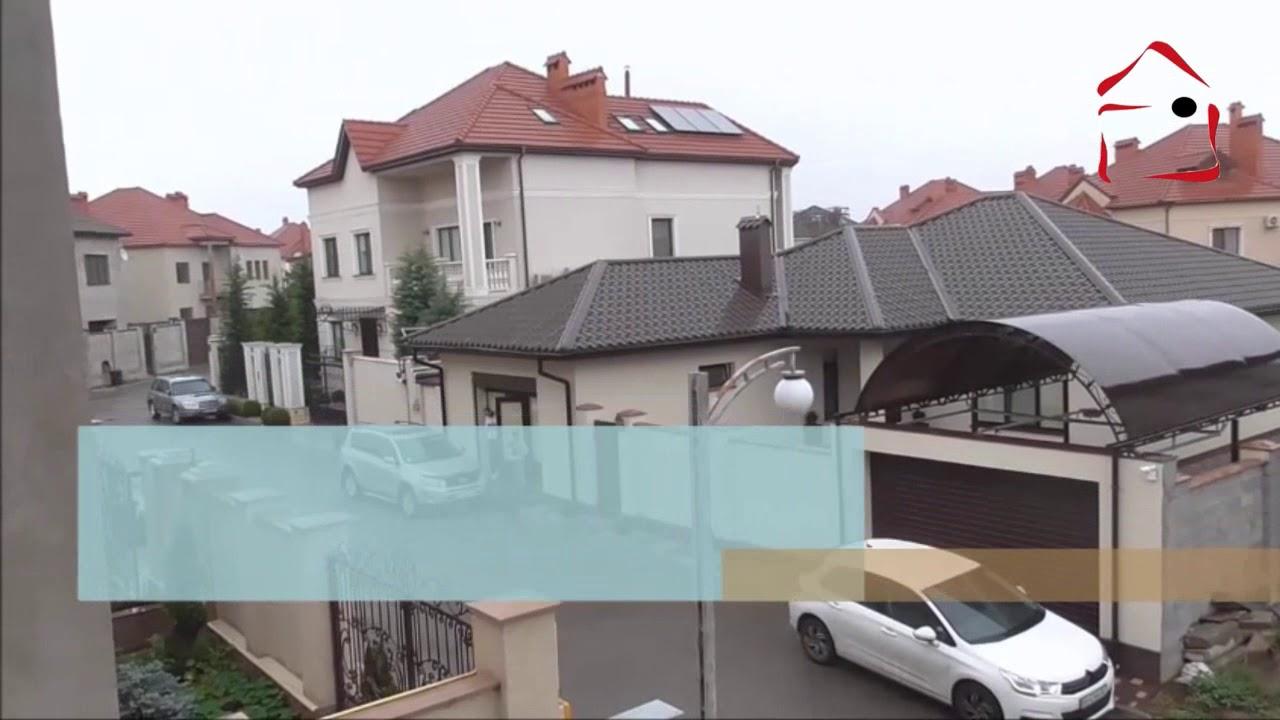 Купить дом в Совиньон-2 на Юрьевской - YouTube