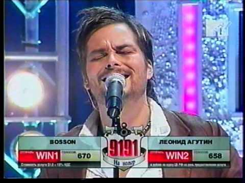 Bosson - One in a million (Полный контакт, MTV)