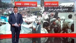 مقارنة بين تكتيك الحوثي ونصر الله