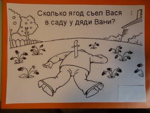 Головоломки - загадки из СССР в картинках с юмором !!!