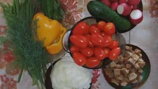 Самый летний салат  Витаминный рай