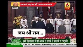 'Jai Shree Ram' slogan chanted inside Parliament after President Kovind's swearing in