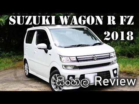 Suzuki Wagon R FZ Premium Hybrid 2018 Review (Sinhala)