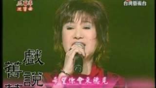 Gambar cover 小咪--為你唱一首歌