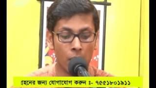 Pubo-Hawate Dai Dola - Usnik Tarafdar : পূব-হাওয়াতে দেয় দোলা - উষ্ণিক তরফদার